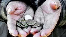 Всем нужны деньги, а где их взять?